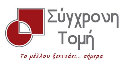logo-tomi_400